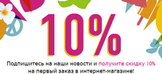 Акции THE BODY SHOP в Симе