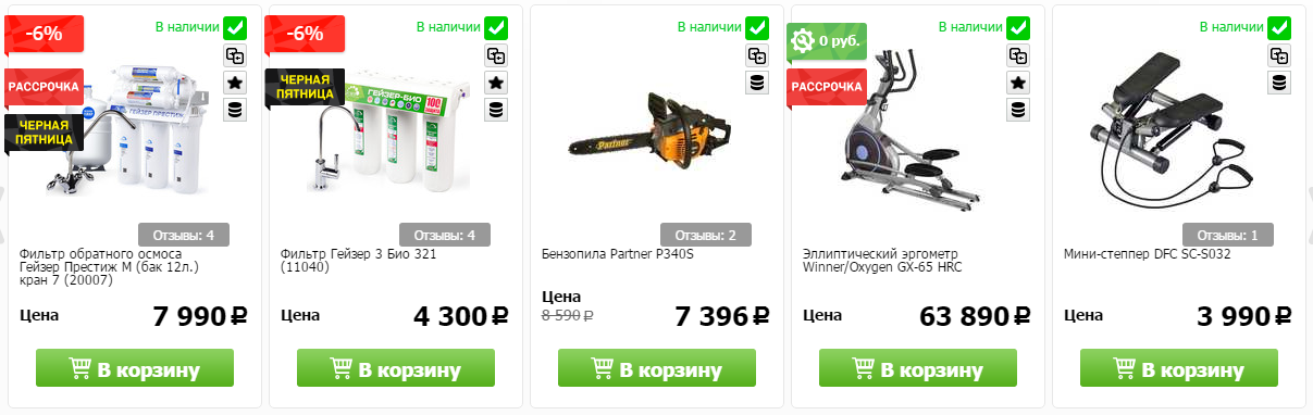 Купоны Techport в Симе
